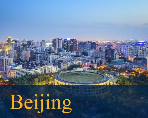 Beijing Chapter